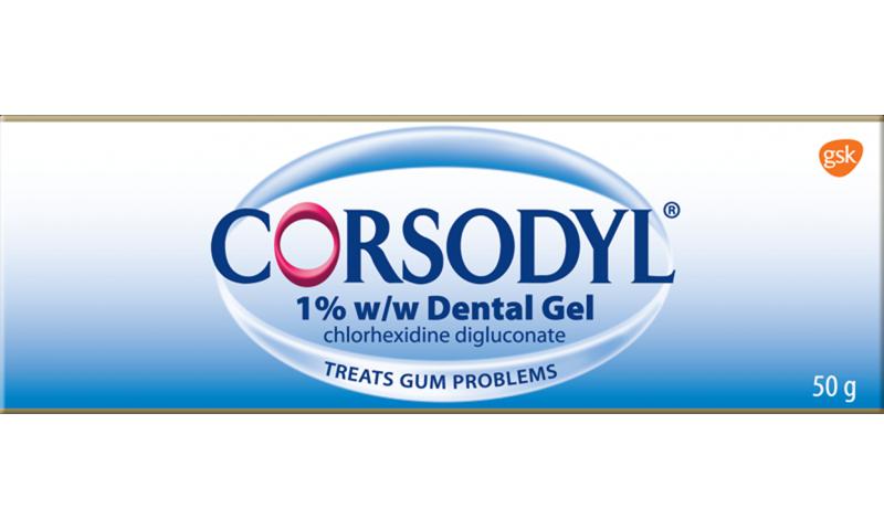 CORSODYL DENTAL GEL 50G